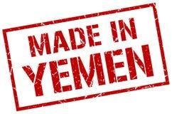 Robić w Jemen znaczku royalty ilustracja