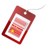 Robić w porcelanowym etykietki barcode Zdjęcia Stock
