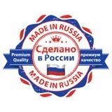 Robić w Rosja, premii ilości znaczek Fotografia Stock