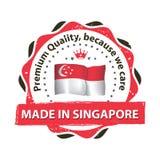 Robić w Singapur ilość premii royalty ilustracja