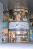 Shopping Orchard road Singapore. Robinsons Shopping centre in Orchard road Singapore Royalty Free Stock Photo