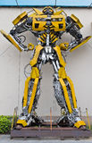 Robot. A yellow robot for visitors Stock Image
