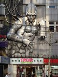 Robot Buitenissige Broers die Pic 2 in Roppongi-District bouwen, Tokyo, Japan royalty-vrije stock foto's