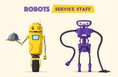 Robot character. Technology, future. Cartoon vector illustration Stock Photography