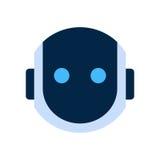 Robot Face Icon Silent Shocked Face Emotion Robotic Emoji. Vector Illustration Stock Photo