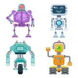 Robot flat icons vector set Royalty Free Stock Photo