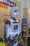 The robot with human facial expressions. The robot at the exhibition on robotics in Moscow, may 2015 stock image