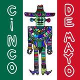 Robot mexicano con el sombrero ilustración del vector