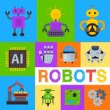 Robot que agita, bandera robótica del perro, tarjeta, ejemplo del vector del cartel Tecnolog?a de inteligencia artificial futuris libre illustration