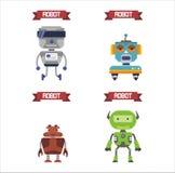 Robotillustration Royaltyfria Bilder