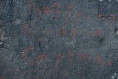 Roca antigua de la piedra de la inscripción Fotos de archivo libres de regalías
