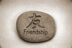 Roca de la amistad Foto de archivo