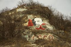Roca de Lenins, montaña de Mashuk, Pyatigorsk, Federación Rusa fotos de archivo libres de regalías