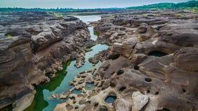 roca hermosa no vista de 3000 bok del Mekong Foto de archivo