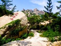 Rocce della montagna di Laoshan a Qingdao Immagini Stock Libere da Diritti