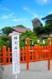 Roccia ad Udo Jingu - santuario shintoista del cane situato a Miyazaki, Giappone Canti dice che questa roccia assomiglia alla sor immagini stock libere da diritti