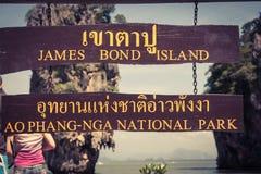 Roccia di Ko Tapu su James Bond Island, baia di Phang Nga in Tailandia Fotografia Stock Libera da Diritti