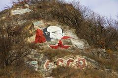 Roccia di Lenins, montagna di Mashuk, Pjatigorsk, Federazione Russa Fotografie Stock Libere da Diritti