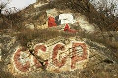 Roccia di Lenins, montagna di Mashuk, Pjatigorsk, Federazione Russa Fotografia Stock