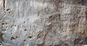 Roccia-pittura preistorica dei petroglifi di QOBUSTAN nell'Azerbaigian Fotografia Stock Libera da Diritti