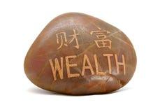 Rocha da riqueza Fotografia de Stock