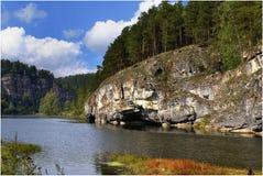 Rocha de Kochkarinskaya foto de stock