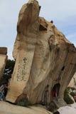 Rochas originais de Huashan Imagens de Stock