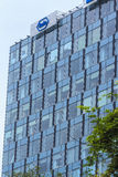 Roche. The headquarter of the Roche company Royalty Free Stock Images