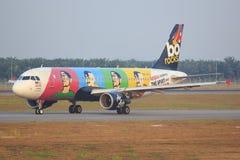 Roches d'Air Asia BO Image libre de droits