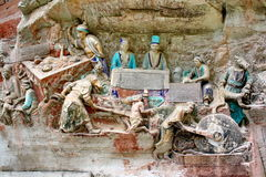 Rock carving. Stock Image