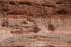 Rock Formations at Lake Powell Royalty Free Stock Photo