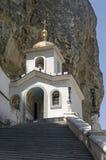 Rock monastery, Crimea Stock Photo
