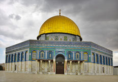 The Rock (Oman) mosque, Jerusalem, Israel stock image