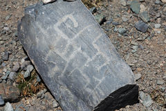 Rock paintings Stock Photography