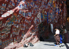 Rock paintings  in Lhasa Stock Photo