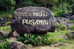 Rock with Pusawan name Stock Photo