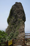 Rock on Seongsan Ilchulbong, Jeju, South Korea Stock Image