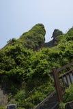 Rock on Seongsan Ilchulbong, Jeju, South Korea Stock Photo