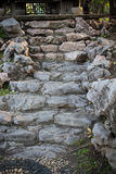Rock Staircase east style Royalty Free Stock Photos