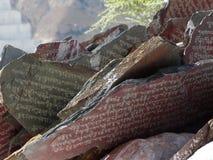 Rock, Wood, Geology, Animal Source Foods stock photography