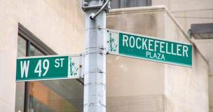 Rockefeller Plaza, Νέα Υόρκη Στοκ Εικόνα