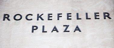 Rockefeller Plaza στη Νέα Υόρκη Στοκ Φωτογραφίες