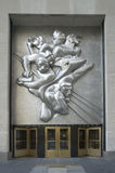 Rockefeller Plaza Stock Photo