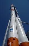 Rocket antes do lançamento Imagem de Stock Royalty Free