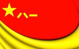 Rocket Force Flag der Volksrepublik China lizenzfreie abbildung
