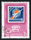 Rocket. HUNGARY - CIRCA 1963: stamp printed by Hungary, shows rocket, circa 1963 Stock Image