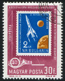 Rocket. HUNGARY - CIRCA 1963: stamp printed by Hungary, shows rocket, circa 1963 Stock Photography