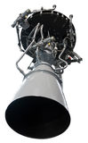 Rocket jet engine Stock Photo