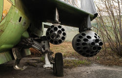 Rocket launcher under the wing of fighter aircraft Stock Photography