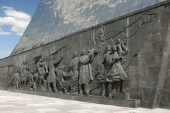 The Rocket monument, bas-relief Stock Images